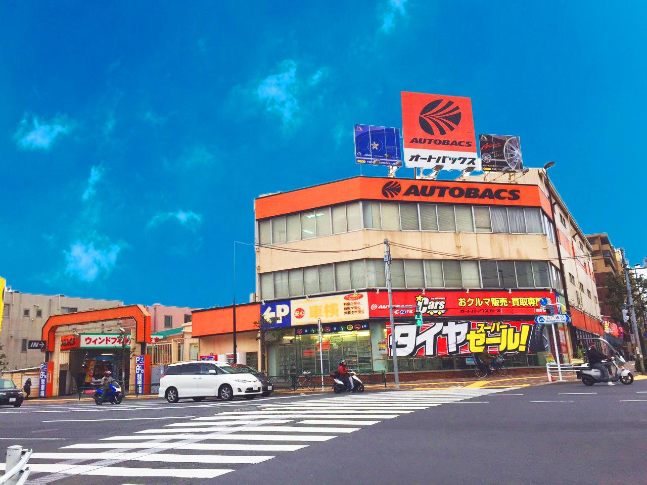 オートバックス 東京砂町店