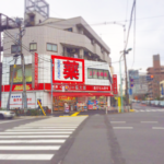 くすりの福太郎 南砂店
