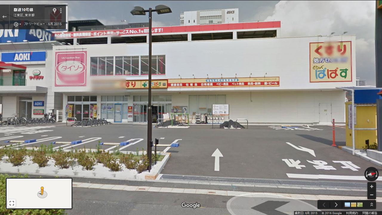 ザ・ダイソー 南砂町駅前店
