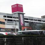 イオン南砂店(旧ジャスコ)